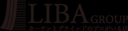 LIBA GROUP カーテンとブラインドのプロがいる店