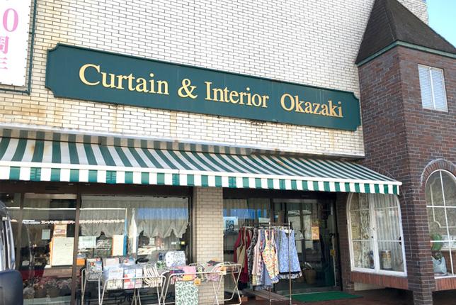 オカザキ逗子店