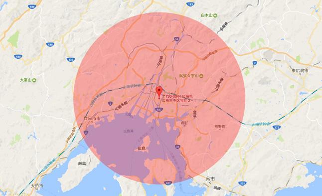 ヴィード広島店の営業エリア
